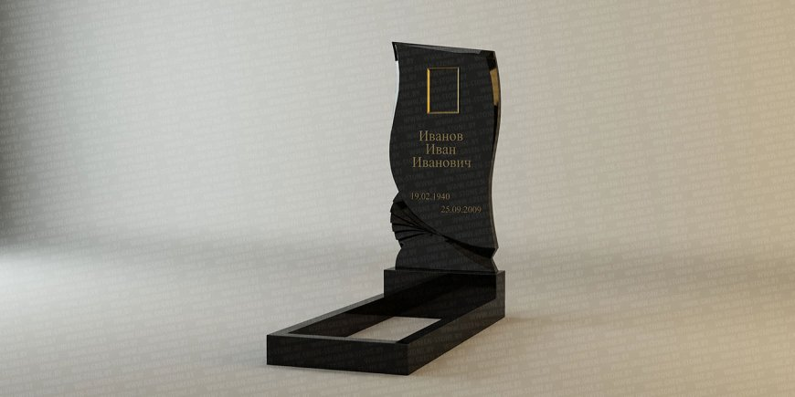 Вертикальный памятник: A-34