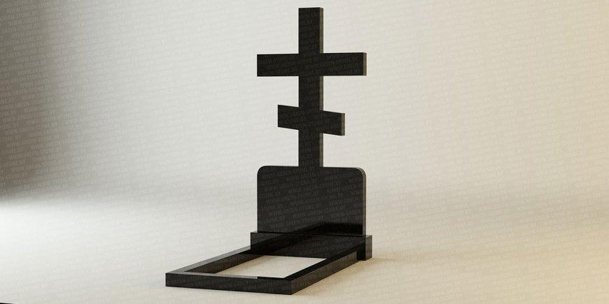 Вертикальный памятник: A-75