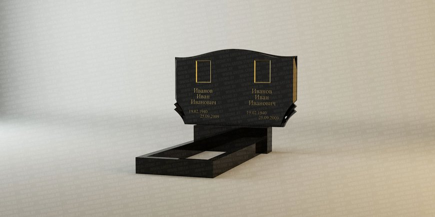 Горизонтальный памятник: B-12