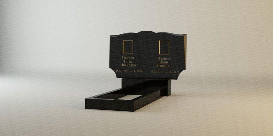 Горизонтальный памятник: B-14