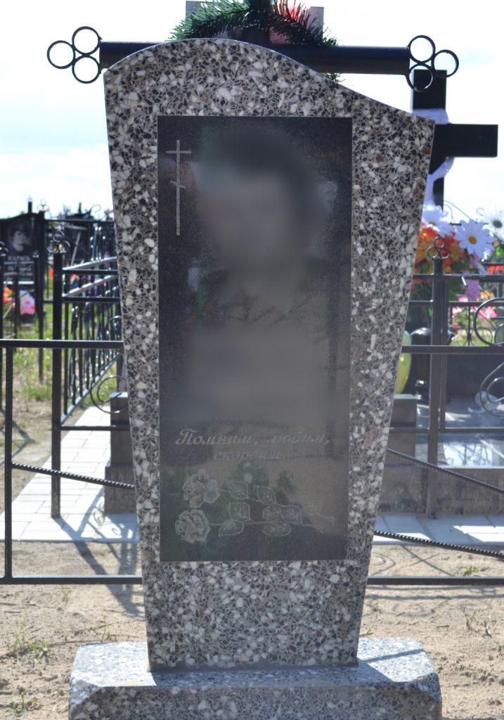 Памятник из мраморной крошки: 005